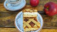 Фото рецепта Песочный пирог на растительном масле с творогом и яблоками