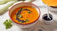 Фото рецепта Постный тыквенный суп пюре с чёрным кунжутом
