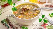 Фото рецепта Гречневый суп с куриной печенью