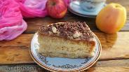 Фото рецепта Бисквитный яблочный торт с заварным кремом