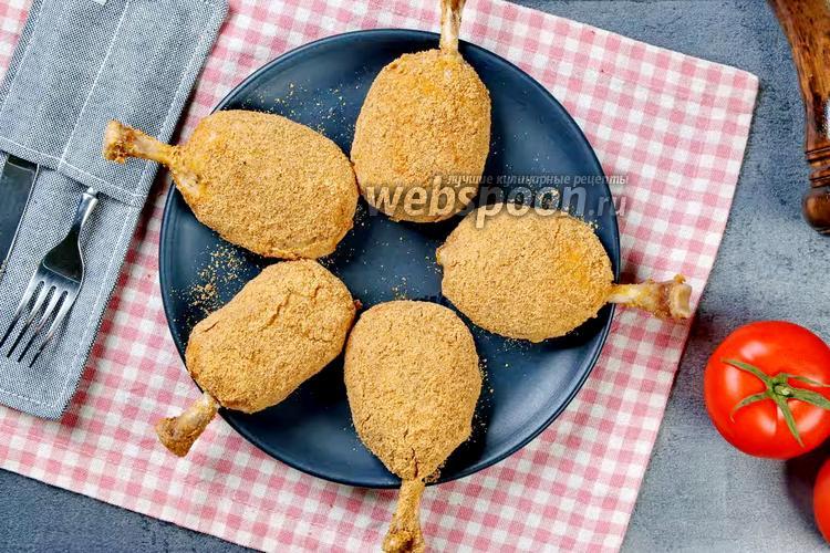 Фото Ложные куриные ножки с сыром. Видео