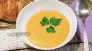 Фото рецепта Суп-пюре из нута с вяленными томатами