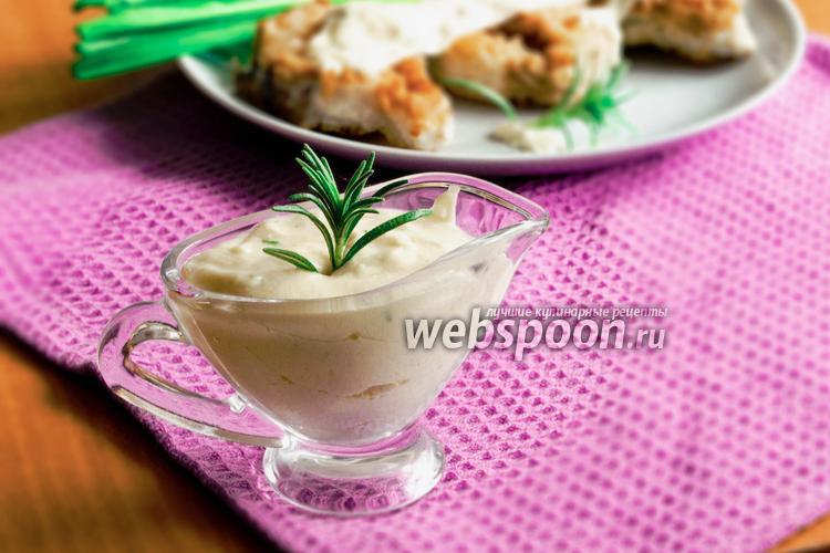 Фото Сливочный соус с сыром и белым вином