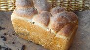 Фото рецепта Хлеб с грецким орехом, изюмом и корицей