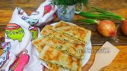 Фото рецепта Гезлеме с яйцом и зеленью на дрожжевом тесте