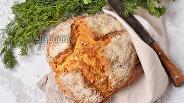 Фото рецепта Ирландский содовый хлеб