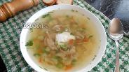Фото рецепта Овощной суп с курицей как в садике