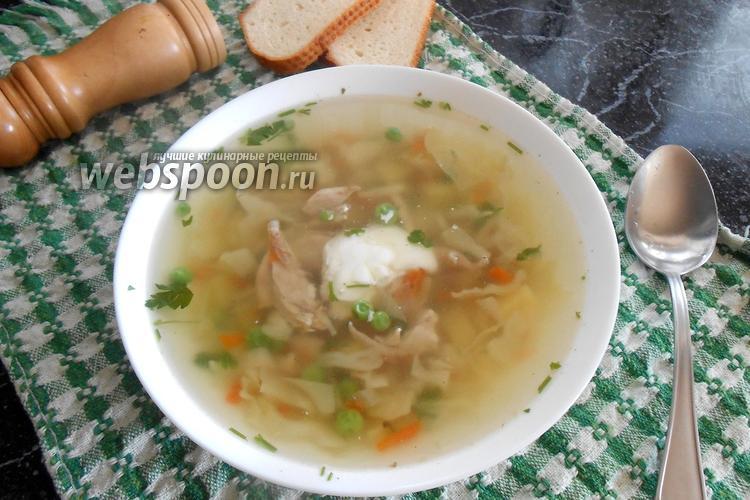 Фото Овощной суп с курицей как в садике