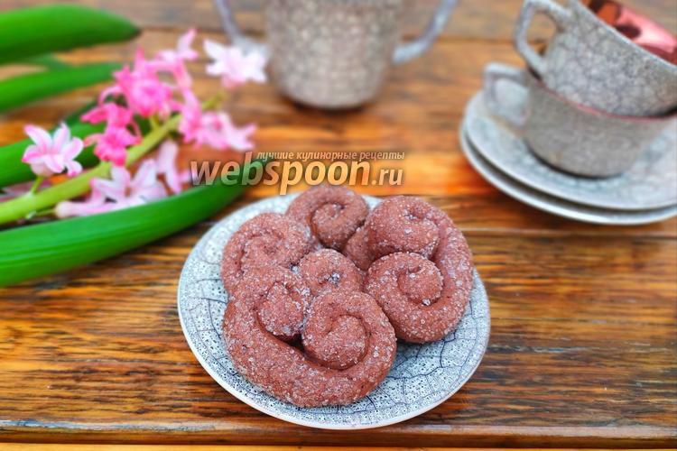 Фото Песочные шоколадные завитки с сахаром