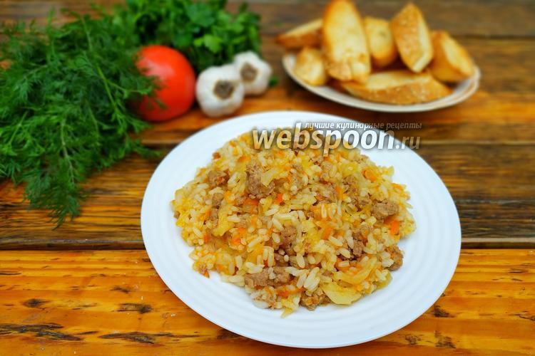 Фото Рис с фаршем и овощами на сковороде