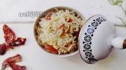 Фото рецепта  Рис с сушёными помидорами в горшочках