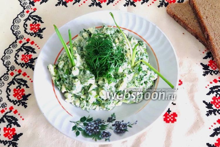 Фото Салат из зелени с яйцом и домашним майонезом