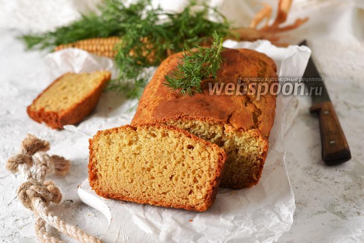 Фото Кукурузный хлеб без дрожжей