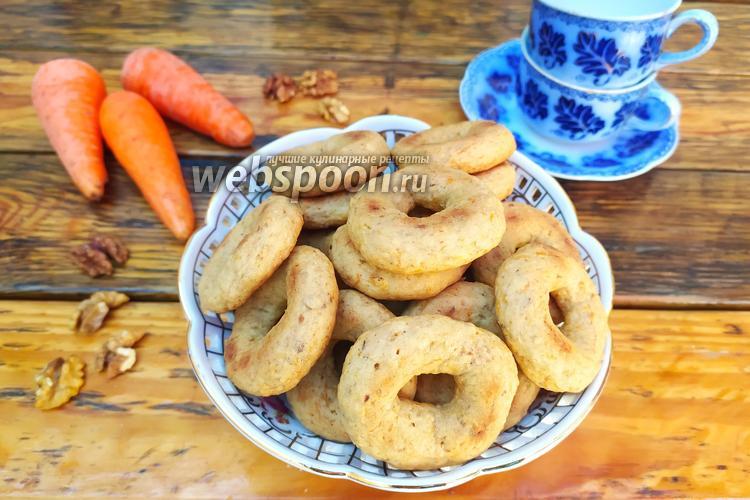 Фото Постные морковно-ореховые бублики