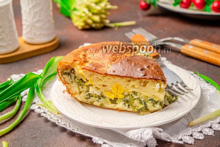 Фото Наливной пирог с черемшой и яйцом