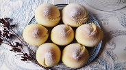 Фото рецепта Печенье с халвой