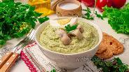 Фото рецепта Форшмак с авокадо