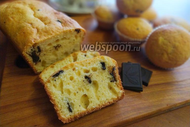 Фото Творожные кексы на растительном масле с шоколадом
