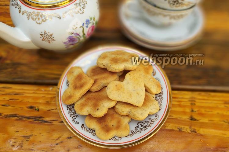Фото Песочное печенье на сметане с орехами