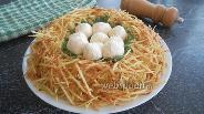Фото рецепта Салат Птичье гнездо с плавленым сырком