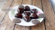 Фото рецепта Кето конфеты «Чёрный шоколад с фундуком»