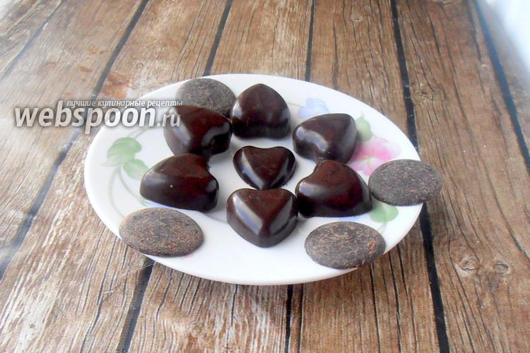 Фото Кето конфеты «Чёрный шоколад с фундуком»
