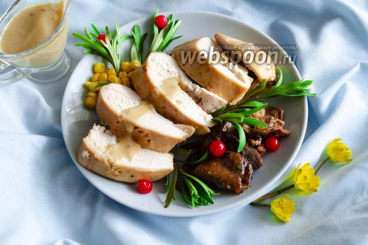 Фото Куриные грудки с эстрагоном