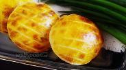 Фото рецепта Мини-пита с сырной начинкой