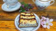Фото рецепта Львовский сырник с маком и изюмом