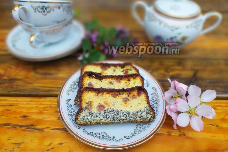 Фото Львовский сырник с маком и изюмом