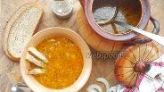 Фото рецепта Запеченный картофельный суп
