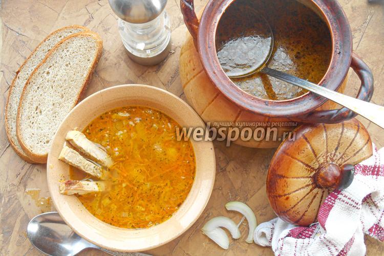 Фото Запеченный картофельный суп