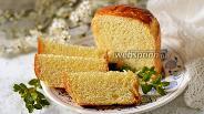 Фото рецепта Кулич на ряженке