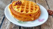 Фото рецепта Венские вафли из желтков без муки