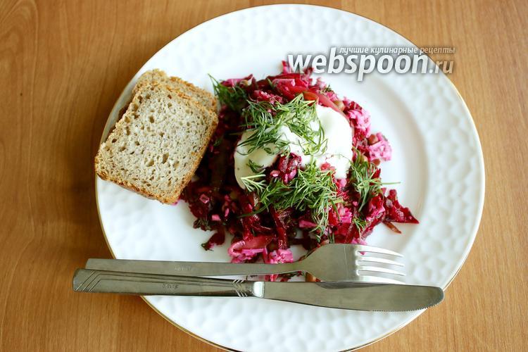 Фото Салат из овощей и плавленого сырка