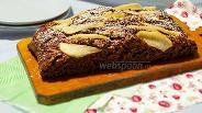 Фото рецепта Шоколадная фокачча с грушей