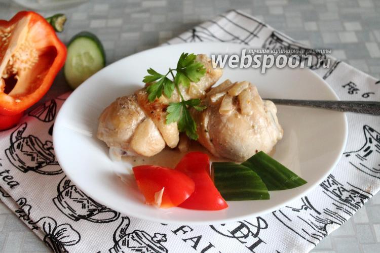Фото Куриные ножки в соево-сливочном соусе