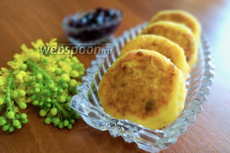 Фото Сырники с цукатами