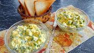 Фото рецепта Намазка из яиц и лука