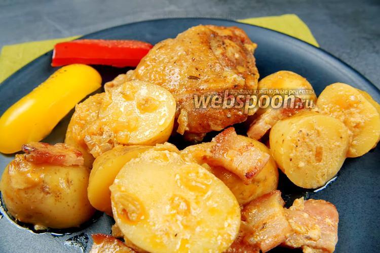 Фото Курица с молодой картошкой в яблочном соке. Видео