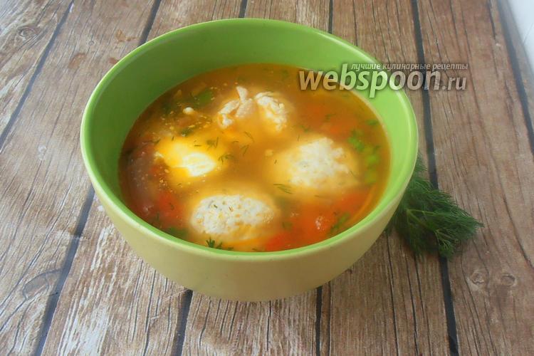 Фото Томатный суп с курицей и овощами
