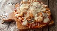 Фото рецепта Протеиновая пицца с курицей и грибами