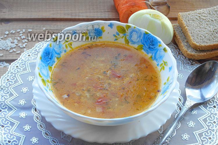 Фото Рисовый суп с томатом и чесноком