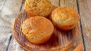 Фото рецепта Кексы из кокосовой муки с маком и корицей