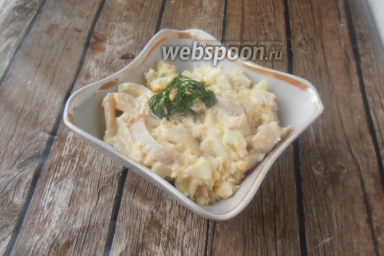 Фото Салат-закуска из кальмаров и жареных овощей