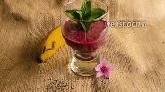 Фото рецепта Бананово-вишневый смузи с семенами чиа