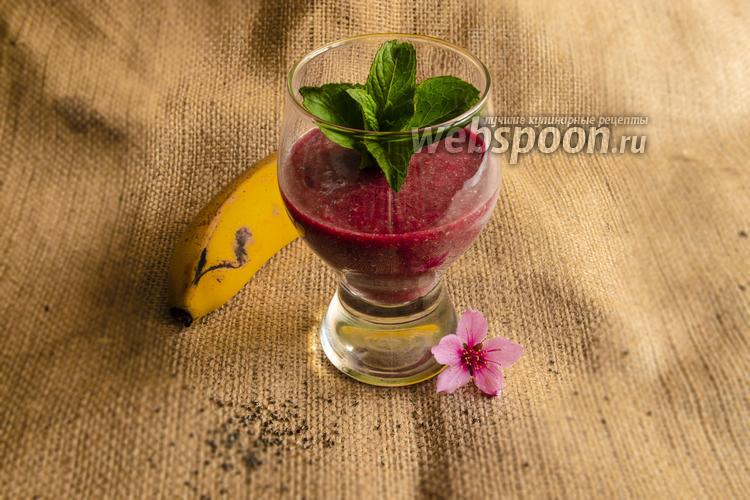 Фото Бананово-вишневый смузи с семенами чиа