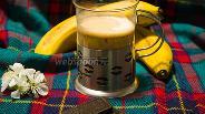 Фото рецепта Кофейный напиток с бананом