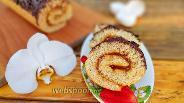 Фото рецепта Бисквитный рулет без взбивания яиц