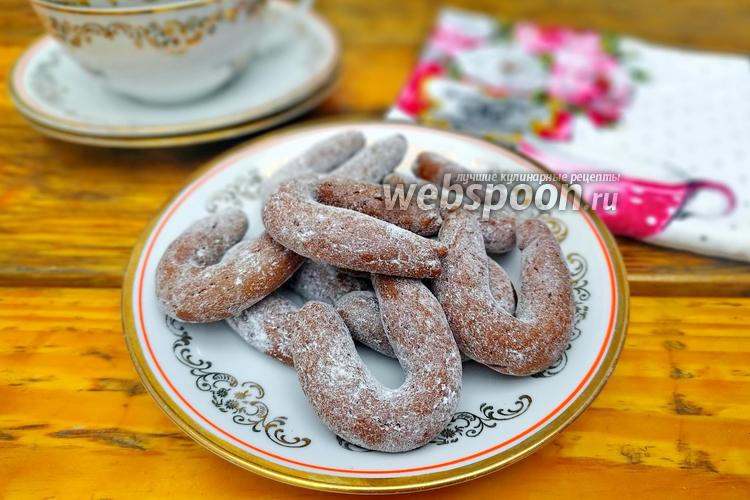 Фото Печенье «Шоколадные подковки»
